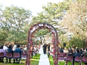 austin-imagery-photography-outdoor-wedding